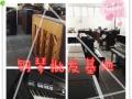 钢琴仓库直接批发销售模式,以实惠价格