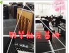 郑州北区的二手钢琴批发中心