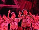 志强街舞培训学校