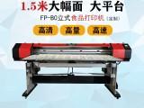 湖南3D棉花糖定位打印糕點馬卡龍整版印字機廠家供應