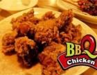 常州韩国bbq炸鸡加盟费多少 韩国bbq炸鸡加盟赚钱吗