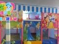 儿童乐园加盟,室内儿童乐园厂家,儿童游乐园报价