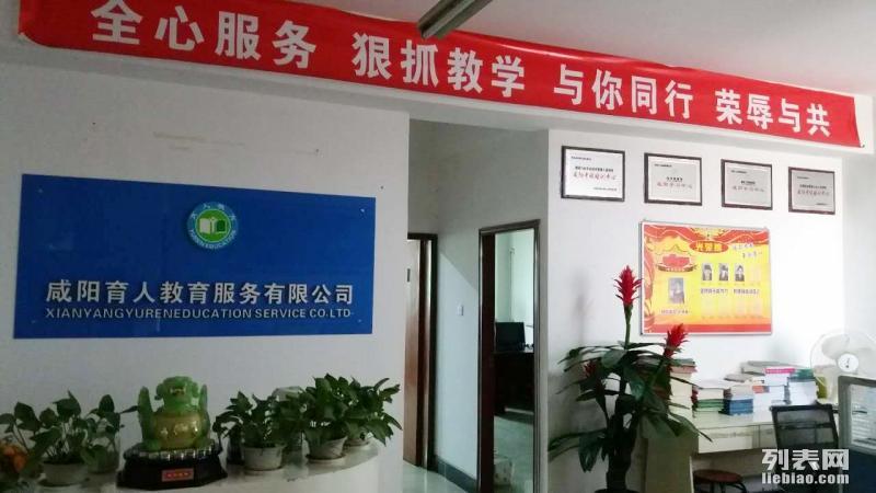 咸阳防水防腐保温工程资质专业代办换证-升级安全生产许可证业务