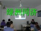 上海绿洲同济培训学校建筑方案设计培训物美价廉