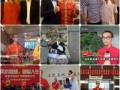 邢台风水大师那么多,他们为什么要选择李东水品牌?