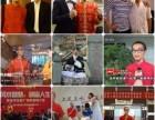 阳江风水大师那么多,他们为什么要选择李东水品牌?