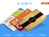 沈阳 会员管理系统 会员收银系统 印刷制作会员卡