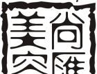 济南尚汇养生美容馆美妆学院职场精英个人形象设计提升班