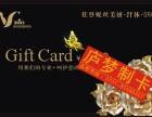 优价生产贵宾卡 储值卡 消费卡 会员卡 积分卡 ic订餐卡