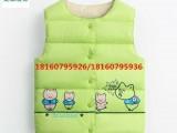渭南儿童羽绒服厂家批发儿童羽绒内胆 外套 背心 马甲