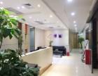 珠江新城独立小型瓣公室,初创型企业之选,注冊内外资