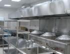 阳江酒店酒楼回收 餐厅饭店回收 面包店酒吧 KTV宾馆回收