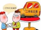 东莞收购二手货车的公司1年1万公里面议