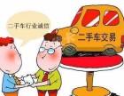 东莞收购二手货车的公司