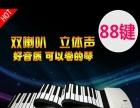 88键手卷钢琴,比电子琴更标准,方便携带,初学者必备