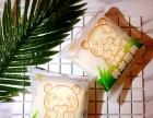 【熊熊井水面包】直销人员/合作伙伴/零成本创业