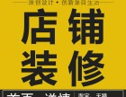 惠州征程网络 提供专业阿里巴巴代运营 店铺装修-页面设计