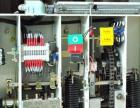 高低压电气控制柜