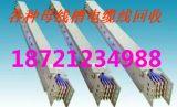 上海浦东母线槽回收平台 上海南汇区母线槽回收服务