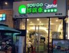 台湾有够鸡车加盟费多少钱 有够鸡车怎么加盟