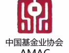 北京股权私募基金管理人代办