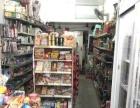 易转精品沿街好位置盈利超市转让