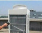 专业清洗~空调、冰箱、洗衣机、热水器