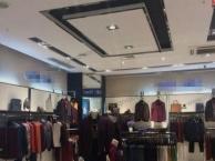 重庆服装店装修重庆儿童服装店装修重庆女士服装店装修