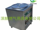 优质醇基燃料商用炉灶自吸泵蒸包炉抽屉式海鲜蒸柜24盘蒸饭柜