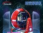 9D虚拟现实游戏机机
