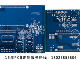 浙江八层阻抗PCB线路板厂家 - 鼎纪电子欢迎进一步了解