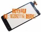 长期求购手机液晶屏国产液晶屏手机配件