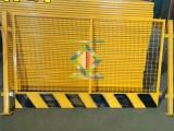基坑护栏安全防护基坑护栏网 标准建筑网格护栏厂家供应基坑护栏