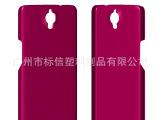 厂供 TCL S950手机保护壳保护套 橡胶皮革油 流沙绒毛漆