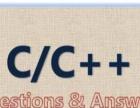 信息学奥赛/C语言培训/C语言基础学习
