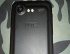 出售备用机HTC G11一台