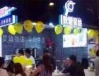 漳州加盟奶茶店,2人就能开业,7㎡即可开店