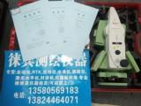 广东省全站仪,经纬仪,水准仪,RTK计量年检单位出检定证书