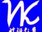 2017远程网教 成教 函授 大专 专升本学历提升 学历报名