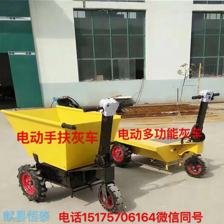 河北厂家生产800w电动灰斗车厂家直销,价格低,配件全