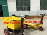 电动灰斗车,电动平板车,厂家直销价格低