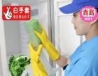 青岛妙手专业家电清洗-空调油烟机洗衣机冰箱清洗保养