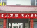 福州横幅条幅印刷制作厂家