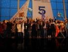 企业年会团建之团队巨舰