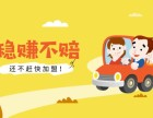 杨国福麻辣烫加盟,幸福与财富共享