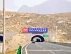 高速公路广告优质资源怎么选择 张家口户外广告公司