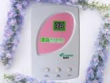 室内空气绿色健康就用斯特亨果蔬解毒机多功能活氧机V-50