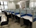 西安高价回收办公家具 办公桌 电脑桌 会议桌老板桌 办公椅
