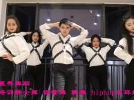 茶店子附近成人白领韩舞培训 爵士舞基础班教练班星秀舞蹈