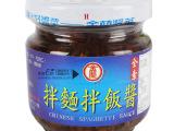 台湾调味品 金兰拌面拌饭酱180g 原装进口 批发 量大优惠